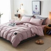 床包組素色簡約純棉加密四件套床笠床單被套宿舍網紅款三件套床上用品【好康免運八折下殺】