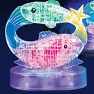 3D立體水晶拼圖 12星座 立體拼圖 (雙魚座-發光) 聖誕節 交換禮物 情人 生日-艾發現