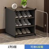 鞋架鞋架簡易家用門口大容量經濟型寢室宿舍好看防塵鞋子鞋櫃收納神器【全館免運】