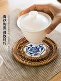 隔熱墊 餐墊 桌墊 杯墊茶杯墊托盤日式陶瓷茶杯墊托辦公室水杯墊隔熱茶道杯子墊