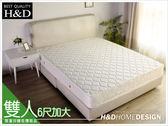 床墊 獨立筒 套房出租,Asahi朝日促銷雙人加大6尺獨立筒床墊 / H&D東稻家居