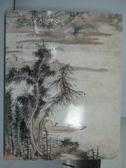 【書寶二手書T6/收藏_PMN】POLY保利_中國古代書畫_2014/4/6