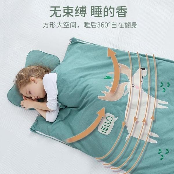 兒童防踢被神器嬰兒寶寶睡袋純棉薄款春秋冬季被子四季通用秋冬款 森活雜貨
