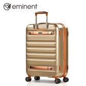 【EMINENT雅仕】時空旅者系列-法式懷舊典雅造型PC旅行箱 行李箱_24吋