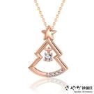 【Sayaka紗彌佳】925純銀許願精靈聖誕樹造型鑲鑽項鍊 -玫瑰金