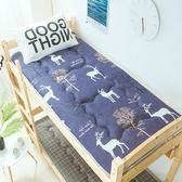 單人床墊0.9m學生寢室宿舍1.0m可折疊90x190公分打地鋪睡墊1.2m褥子