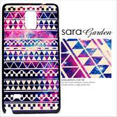 24H 客製銀河星系民族風圖騰三星Note4 手機殼硬殼保護殼Sara Garden ~C