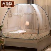 蒙古包蚊帳免安裝1.5m床1.8米雙人家用拉鍊雙門單人1.2M學生宿舍 YTL 米娜小鋪