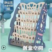 兒童書架兒簡易家用落地置物架寶寶書櫃收納幼兒園多層卡通繪本架 NMS創意新品