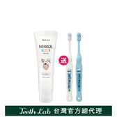 Teeth Lab齒達人 兒童乳酸菌牙膏40g (3-6歲 草莓口味)