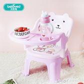 兒童餐椅帶餐盤寶寶吃飯桌嬰兒椅子餐桌靠背叫叫椅寶寶塑料小凳子WD 溫暖享家