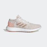 Adidas PureBoost Go W [G54519] 女鞋 運動 休閒 慢跑 輕量 避震 舒適 愛迪達 米