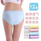 一次性內褲旅行100%純棉旅游女款免洗男士大碼孕產婦產後無菌內褲 居享優品