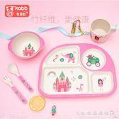 竹纖維兒童餐具套裝寶寶分隔餐盤卡通碗勺幼兒園可愛分格盤『CR水晶鞋坊』