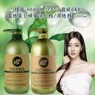 韓國 HENNA SPA 沙龍級R&B蠶絲蛋白蜂蜜洗髮精/潤絲精 1000ml