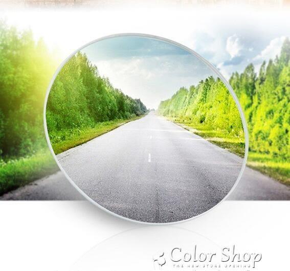 盲點鏡 後視鏡小圓鏡汽車載反光鏡高清360度無邊旋轉調節倒車盲點輔助鏡