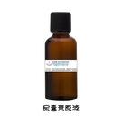 (保濕+煥膚聖品)尿囊素原液-10ml