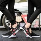 情侶鞋春季情侶帆布鞋一男一女韓版新款春季百搭運動板鞋子男