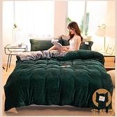 單人床罩組雙人1.5米/1.8米床上四件套水晶法蘭絨被套珊瑚絨床單三件套【宅貓醬】