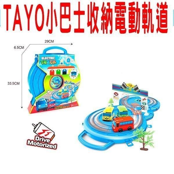 TAYO 小巴士輪胎停車場 小汽車 車庫 彈跳 滑行小車 軌道車 玩具車 遊戲組 生日 模型玩具 迷你車