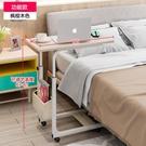 懶人桌床上用電腦桌