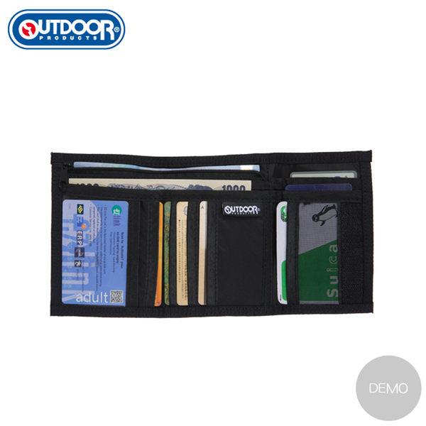 OUTDOOR 運動皮夾系列-運動短夾-素面黑