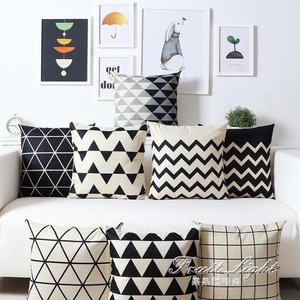 北歐黑白抱枕幾何格子條紋簡約靠墊沙發客廳座椅子靠枕辦公室靠背【果果輕時尚】
