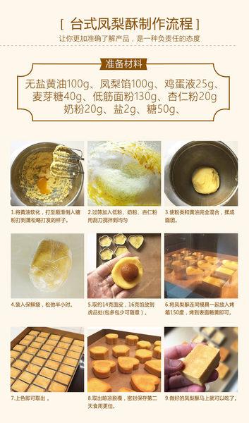 鋁製鳳梨酥模具 鋁製餅乾模具【M006】 陽極鋁合金餅乾模 慕斯圈鳳梨酥烤模切模鳳梨酥模
