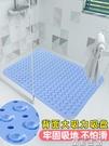 地墊浴室防滑墊淋浴房洗澡腳墊廁所衛生間地墊家用防水墊子大浴墊防摔LX 晶彩