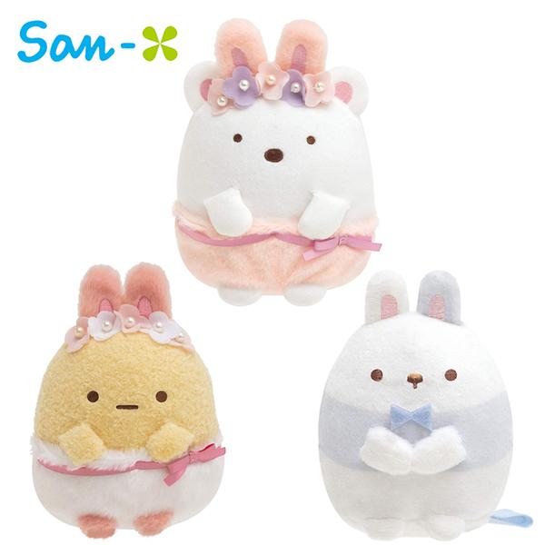 【日本正版】角落生物 兔子花園系列 豆豆絨毛玩偶 娃娃 玩偶 角落小夥伴 San-X 780568 780575 750582
