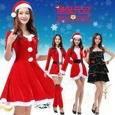 新款性感聖誕節服裝成人女COSPLAY聖誕老人制服套裝ds年會演出服