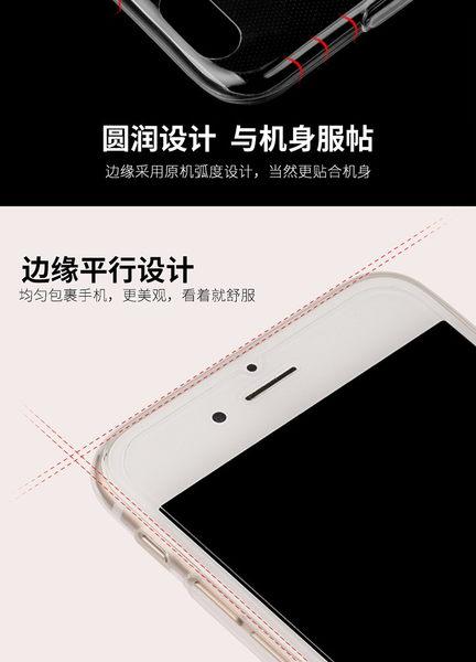 HTC U Play  U-2u 5.2吋 TPU 隱形超薄 矽膠軟殼 透明殼 保護殼 背蓋殼 手機殼 軟殼 保護套 透明套