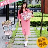 【HC5133】爆米花貼布 絲質棉哺乳洋裝