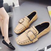 豆豆鞋女秋季新款韓版百搭平跟金屬鏈格子黑一腳蹬懶人鞋單鞋 中秋節禮物