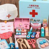 兒童木制醫生玩具套裝寶寶仿真打針聽診器