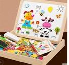 磁性拼圖兒童益智力動腦