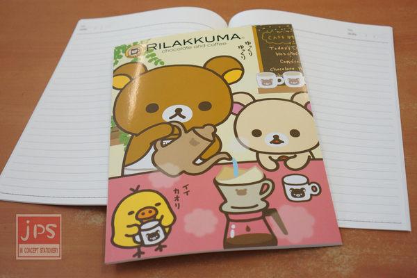 拉拉熊 16開筆記本 (咖啡廳)