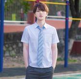 放學後 jk制服領帶日本學生校服班服dk男淺藍色條紋領帶   麥吉良品