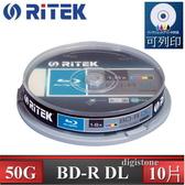 ◆下殺!!免運費◆錸德 Ritek 藍光 Blu-ray X版 BD-R 6X DL 50GB 珍珠白滿版可印片  10P布丁桶