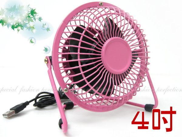 【DS492】超靜音復古金屬迷你小風扇 4吋 USB風扇 電風扇 電扇★EZGO商城★