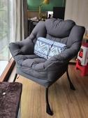 沙發 懶人沙發宿舍電腦椅子家用臥室小沙發椅現代簡約單人休閒陽台躺椅 【快速出貨八五折】