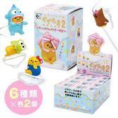 蛋黃哥 杯緣造型 假扮三麗鷗全角色 盒玩 第2彈 共6款單賣或整盒都可 日本帶回正版商品