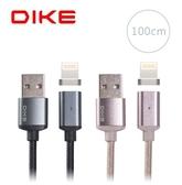 [富廉網]【DIKE】DLA210 1M 附Lightning接頭 磁吸充電線