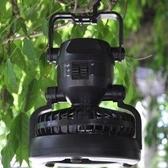 ♥巨安網購♥【106060343】露營LED電燈吊扇 立桌扇