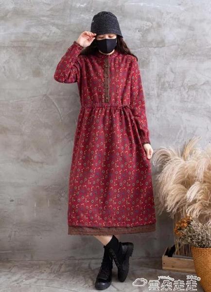 棉麻洋裝女冬季名族風蕾絲花邊拼接棉麻復古收腰系帶加絨中長款連身裙0.7 雲朵 618購物