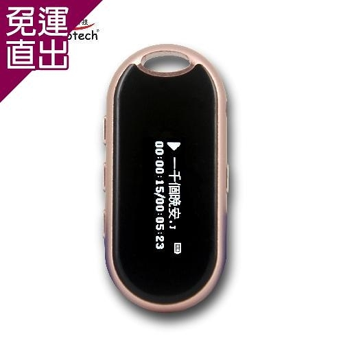 人因科技 Hi-Fi高音質藍牙音樂播放器 玫瑰金 UL456CV【免運直出】