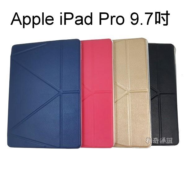 Apple iPad Pro 9.7吋 平板 變型皮套