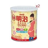 金選明治媽咪奶粉342g 2 罐入【德芳保健藥妝】媽媽奶粉