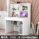 書桌書架組合家用雙人電腦桌台式書櫃一體簡約辦公學生臥室寫字桌  ATF  夏季狂歡