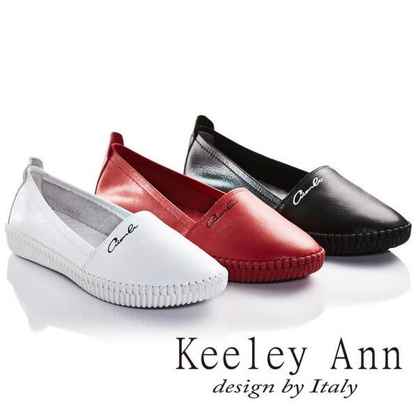 ★2016秋冬★Keeley Ann全真皮素面質感舒適輕便休閒鞋(紅)